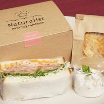 ◆【朝食付きプラン】ポークサンドイッチ