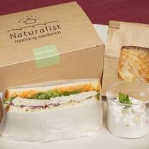 ◆【朝食付きプラン】チキンサンドイッチ