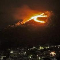 テラスラウンジから五山送り火も眺められます!