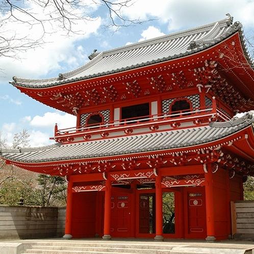 【周辺情報】安楽寺(四国八十八箇所霊場の第六番札所)