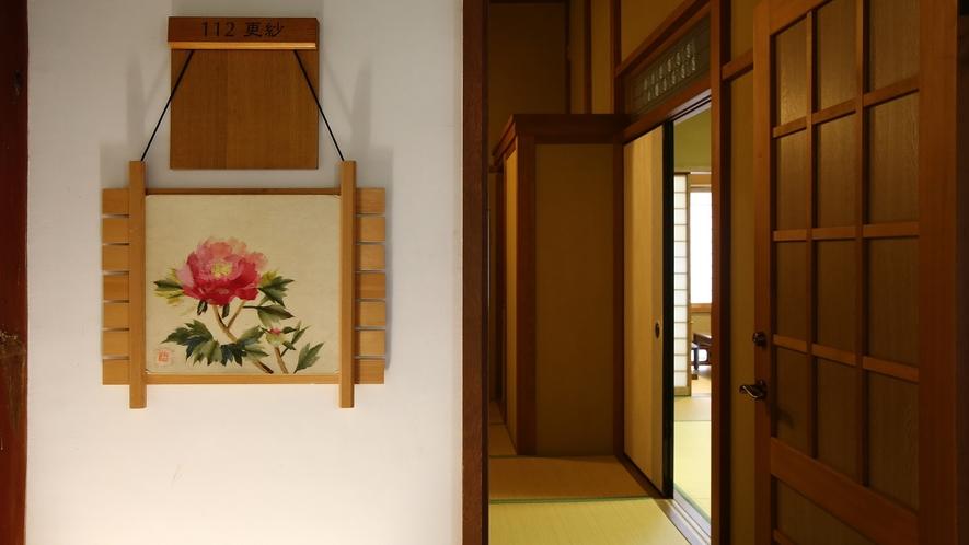 【更紗】木曽川を望む、檜造りの和室。和室12畳+広縁。