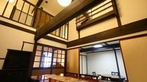 【蔵メゾネット】1階に和室10畳+リビング、2階に和室10畳で広々。