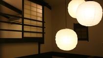 【蔵メゾネット】和室二間+リビングルーム。あたたかみ感じる照明が灯る天井。