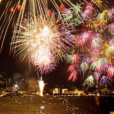 【第73回諏訪湖祭湖上花火 TwoWeeks】8/1〜8/15期間♪毎日500発<各部屋から見える>