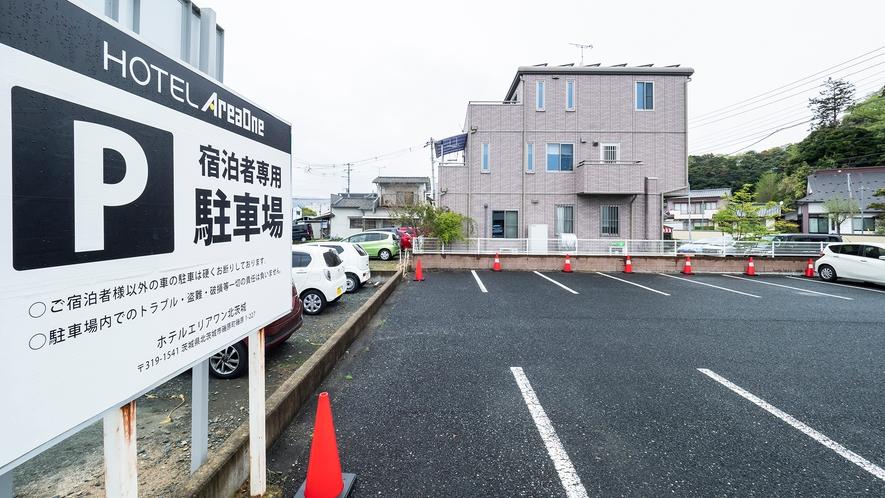 ◆A駐車場