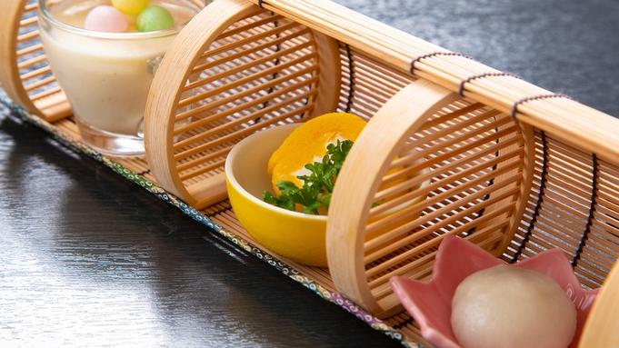 """◆おおいた豊後牛会席◆日本一の称号獲得『豊後牛』×名物『雲海鍋』が織りなす""""美食""""を堪能【2食付】"""