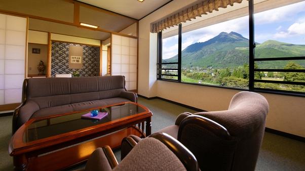 ◆特別和室 由布岳ビュー◆和空間で一夜のくつろぎ〈50平米〉