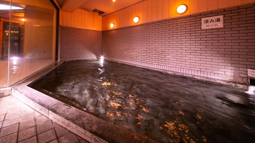 温泉大浴場『ゆふの湯』