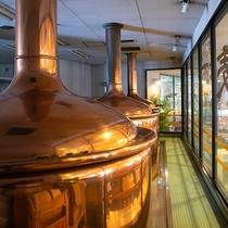 ■地ビール工場■