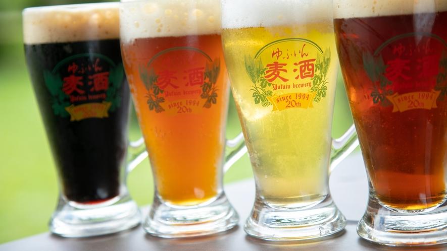 ゆふいん地ビール