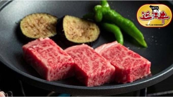 【秋冬旅セール】霜降り近江牛を味わい尽くす!すき焼き・陶板焼きを御膳で堪能!<夕・朝食付>