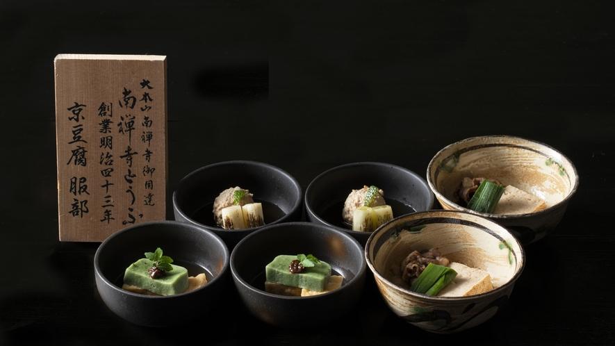 2021年9月ー朝食〔豆腐料理〕