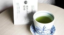 【宇治茶葉100% 長谷栄製茶場の抹茶入り煎茶】ティーバッグをご用意しております
