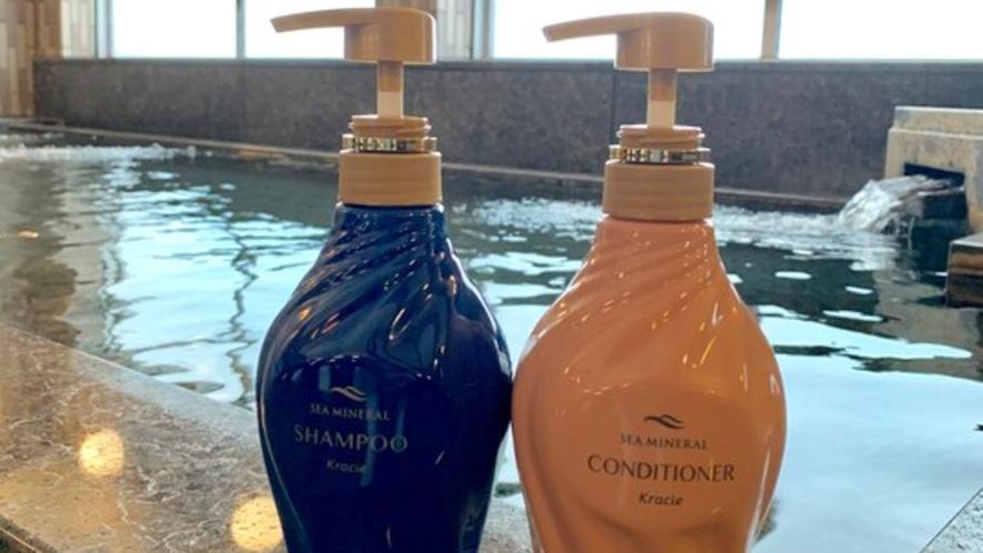 【クラシエ シーミネラル】豊かな海のエッセンスが髪と地肌を潤します