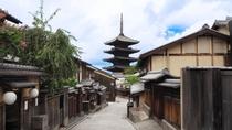 【東山】法観寺のシンボル:八坂の塔。手前にある石畳の坂道と五重塔を一緒に撮ると最高です