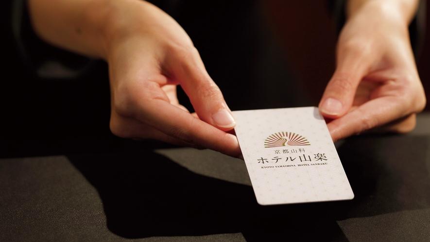 【ルームキー】当ホテルのロゴを写したオリジナルカードキー