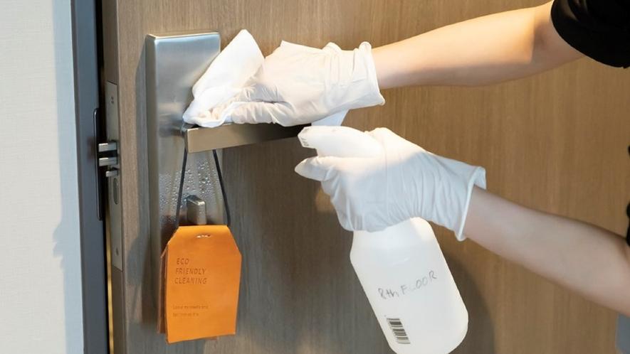 客室清掃時の消毒強化