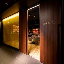 【Café&Bar15】入口♪