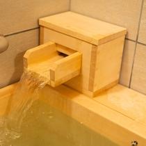 ひのき風呂(ファミリー専用)