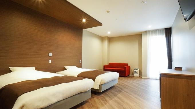 【ベッド3台】友達、家族みんなで泊まれる!4〜5名グループ様プラン☆素泊まり☆