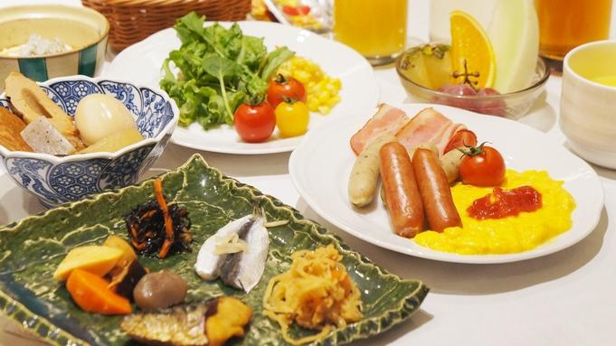 【一般客室】2人以上でお得♪地産地消の岡山名物が味わえる★朝食付きプラン