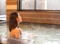 グループホテル 矢掛屋 大浴場② 車で約15分