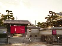瀬戸内海の海の幸を活かす 和食オーベルジュ 『流石(りゅうせき)』