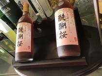 限定 ロゼワイン 「醍醐桜」