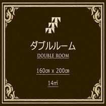 【禁煙】ダブルルーム