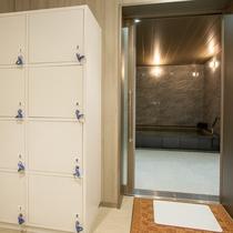 【1階浴場】セーフティーBOX