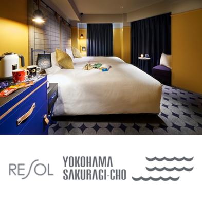 【オンラインカード決済限定】スタンダード【素泊】【全室禁煙】【YOKOHAMA STAY】