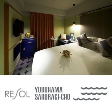 【ポイント10倍】◆素泊まり◆【RESOL YOKOHAMA STAY】
