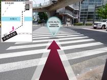 ④「桜木町駅前」交差点を「ペッパーランチ」さん側へ渡ります