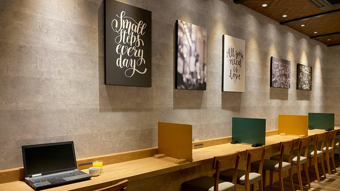 有料カフェスペース