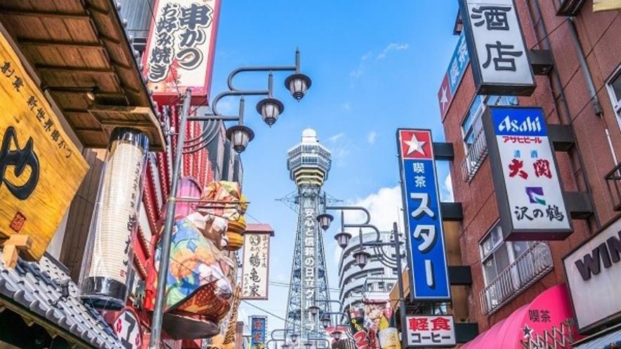 大阪観光【通天閣】