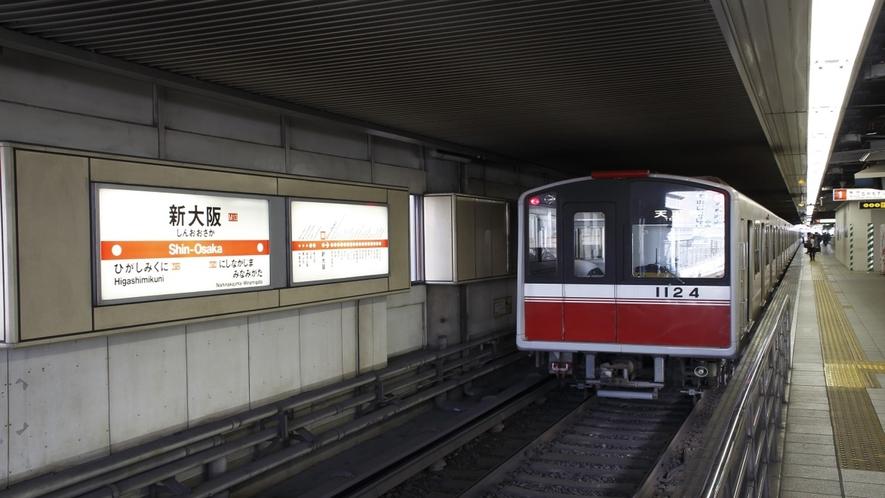 新大阪駅ホーム(御堂筋線)