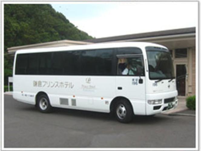 ■駅とホテルをつなぐシャトルバス