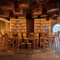 TARU Bar the Hokkaido