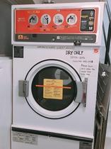 乾燥機(有料)