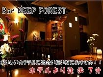 Bar DEEP GOREST