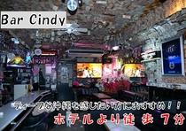Bar Cindy