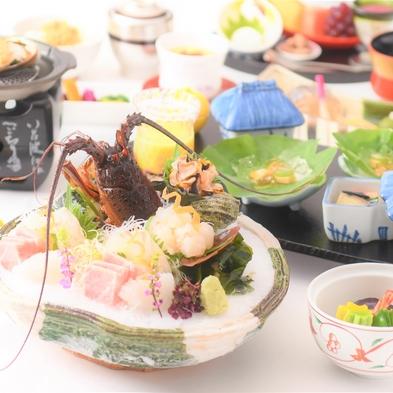 【秋冬旅セール】【夕朝食付きプラン】夕朝食は愛犬と楽しめる海の見えるレストランで。