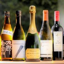 【ご夕食】ワイン、日本酒など各種ご用意しております