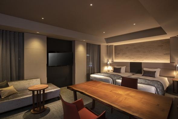 【室数限定】上質の空間でゆったり快適なご滞在を(朝食付き)