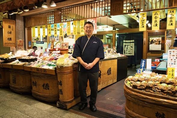 「京の台所」錦市場でお買物券付きプラン(朝食付き)