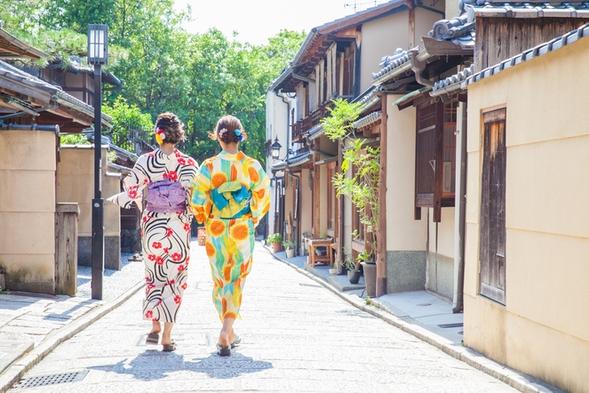 【京都で納涼】浴衣・夏着物で転々と♪(浴衣・夏着物付きプラン)