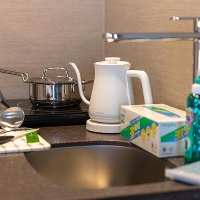 【早割30】ビジネス・一人旅に!30日前までの予約がお得!洗濯乾燥機&電子レンジ完備(朝食付き)