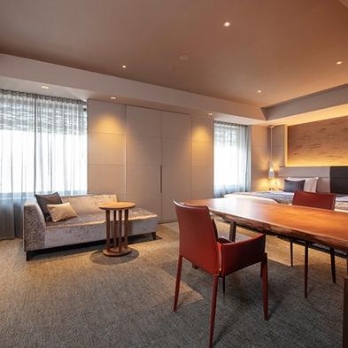 【室数限定】上質の空間でゆったり快適なご滞在を【素泊り】