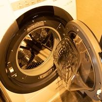 客室設備 洗濯乾燥機