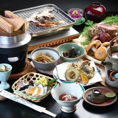 【プチ贅沢】絶品!<松茸増量&地物 天然きのこ>ふんだんに秋の味覚を堪能できる♪1泊2食